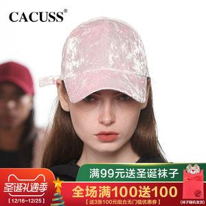 CACUSS帽子女韩版丝绒鸭舌帽秋冬保暖ins风户外时尚潮牌棒球帽女