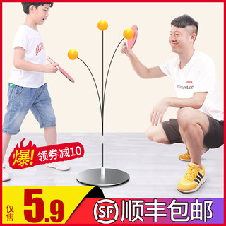 Elastic flexible shaft tennis trainer Childnet red artifact adjustable Bingbing ball from practicing professional racket rebound
