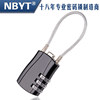 NBYT wire locks travel luggage zipper gym locker padlock dormitory three or four drawers