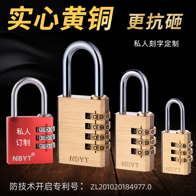 NBYT fitness bedroom cabinet lock door student bag dormitory lock brass mini small digital password lock lock
