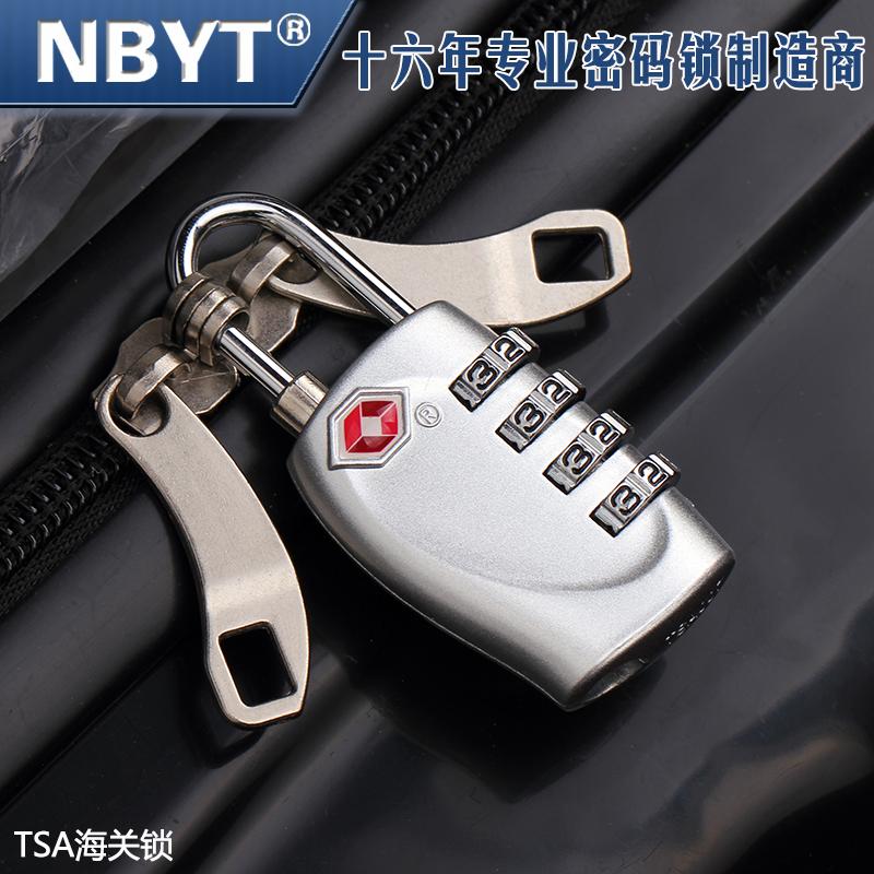 NBYT из страна путешествие путешествие TSA на открытом воздухе багажник рюкзак молния таможенные замок проверить пароль замок замок