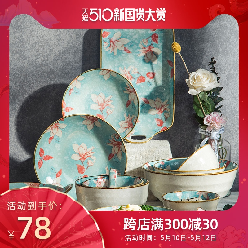 Jingdezhen dish set Home Nordic ceramic rice bowl chopsticks plate bowl High-grade net red Japanese tableware combination