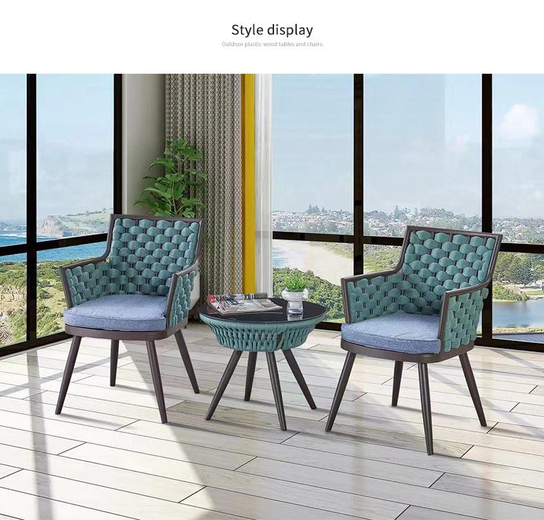 绳子椅-蓝绿色_08.jpg