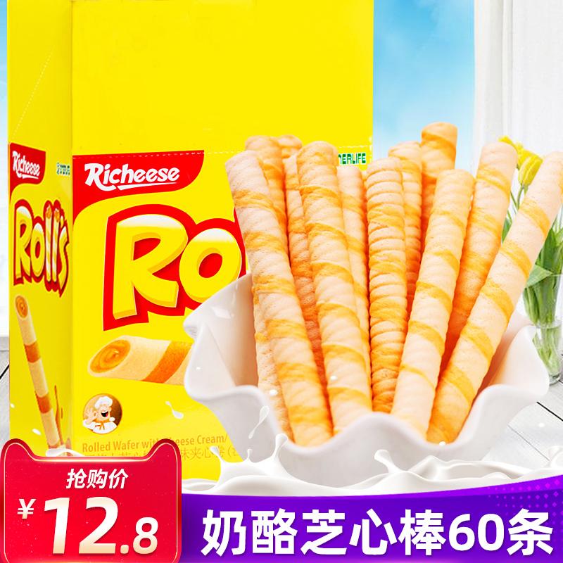 印尼v奶酪richeese丽芝士芝心棒180g*3盒奶酪饼干芝士蛋卷夹心蛋卷