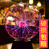 Children's Day to send boys and day gift glass crystal ball magic ion ball electrostatic inductance ball creative technology ornaments