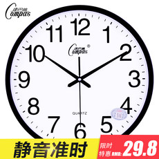 Compas living room wall clock clock watch minimalist Nordic home fashion modern creative personality quartz pocket watch
