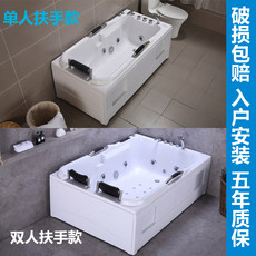 Adult Acrylic Double-standing small apartment hotel bathtub bubble bath home heating thermostat massage surfing