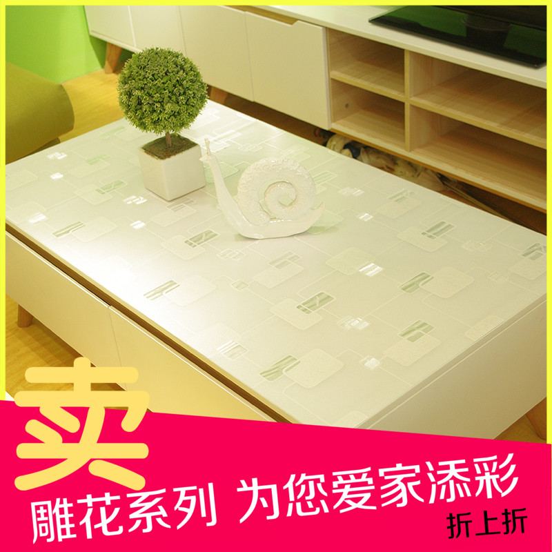 Elegant Nakata crystal plate PVC coffee table mat table pad soft glass pattern printing waterproof oil Plan - Best of soft coffee table Photos