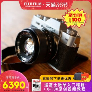Collar 100 volumes] Fuji X-T30 retro micro single digital 4K HD no reverse student camera XT20 upgrade XT30