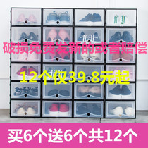 Thickened moisture-proof shoebox improved transparent home drawer simple dormitory shoes