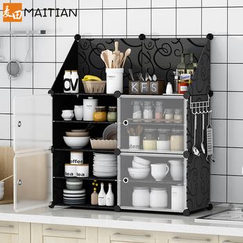 Буфеты,  Чаша кабинет кухня легко сборка хранение кабинет шкаф домой шкаф хранение кабинет многофункциональный еда сервант экономического типа, цена 504 руб