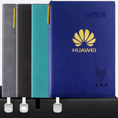 【赠送把笔】日程计划笔记事本效率手册