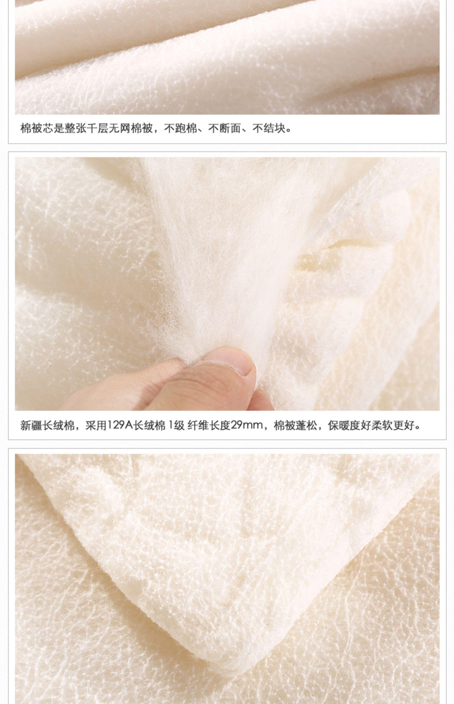 棉花被新疆长绒棉被棉絮被芯垫被褥棉花被子手工无网被子冬被全棉商品详情图