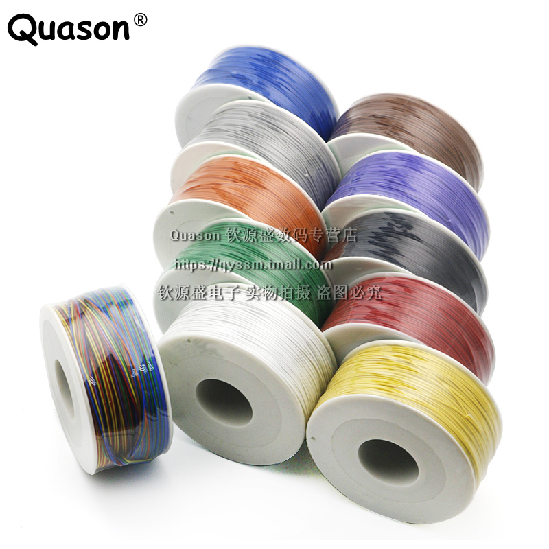250M 0.5MM Tin Plated Copper Wire Circuit Board Jumper Cable Roll Orange 30AWG