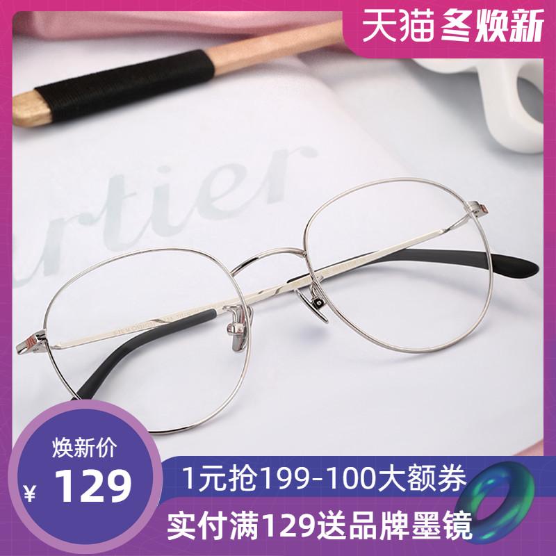 HAN超轻纯钛眼镜框架男防蓝光防辐射眼镜平光电脑手机眼睛护目女