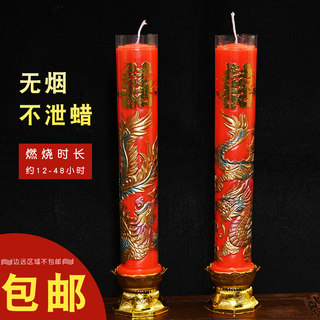Wedding candles, dragon and phoenix, Chinese style worship hall props, happy characters, a pair of candlesticks, candles, red wedding room, smoke-free