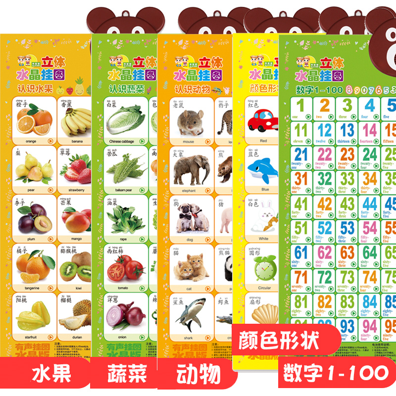 5 Sheets - Fruit - Vegetables - Animal World - Number 1-100 - Color Shape