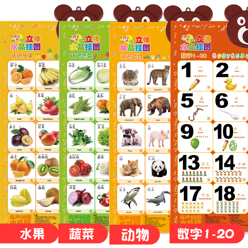 4 Sheets - Fruit - Vegetables - Animal World - Number 1-20