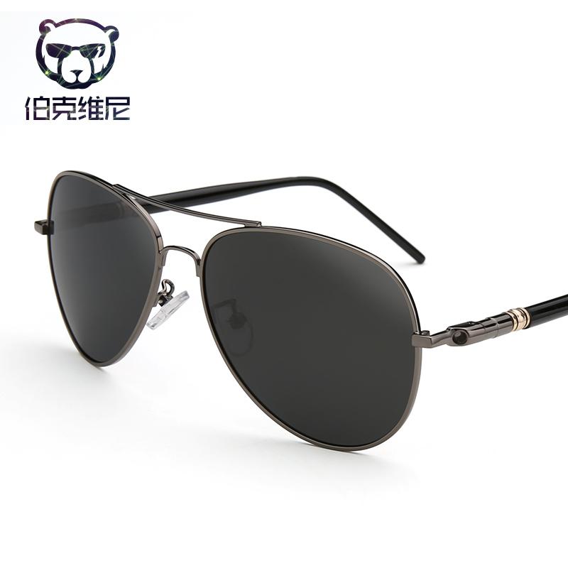 b3c297c97 Genuine sunglasses men polarized tide cool sunglasses sports driving  driving driver mirror fishing metal alloy glasses