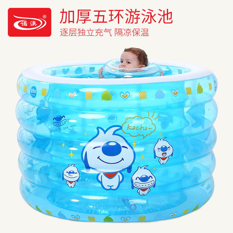 Nuo inflatable pool thickened baby pool children's pool round pool newborn