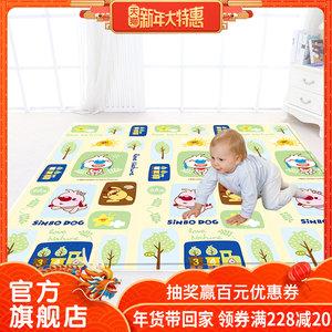 诺澳 宝宝爬行垫加厚XPE婴儿童环保泡沫爬爬垫客厅游戏地垫