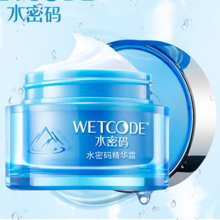 Water code deep moisturizing cream