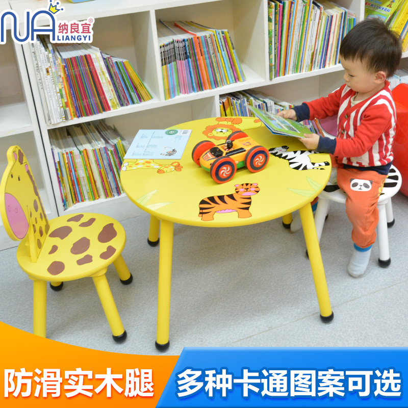 Children\'s table and chairs set kindergarten table and chairs solid ...