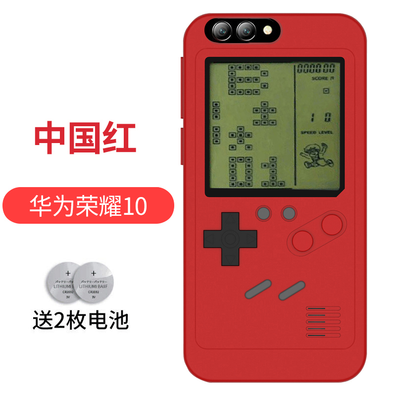 Glory 10 Game Console [red]