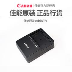 Зарядные устройства для SLR-камер