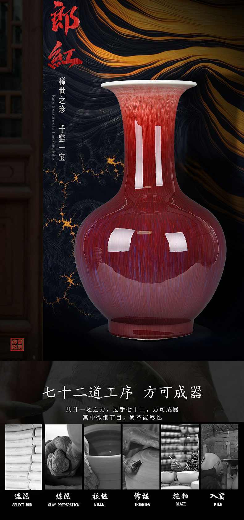Jingdezhen ceramic new Chinese style household furnishing articles crack ruby red vase is the sitting room porch TV ark, festive decorations