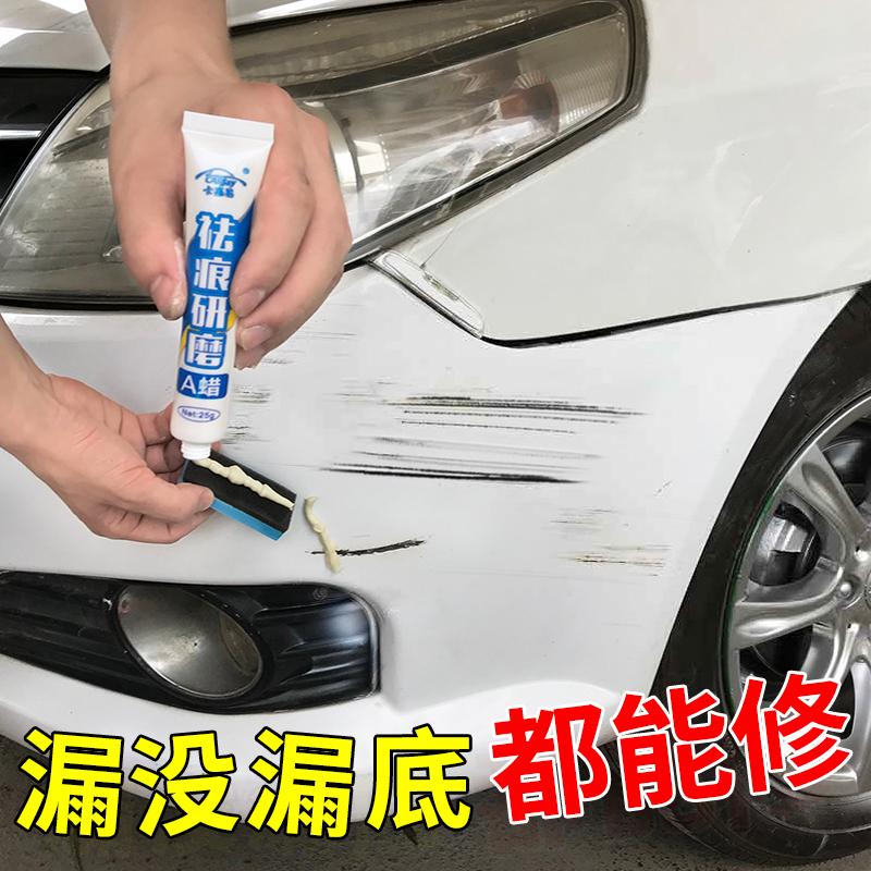 白色用补漆笔补车漆划痕深度修复黑色去痕珍珠汽车刮痕油漆神器面