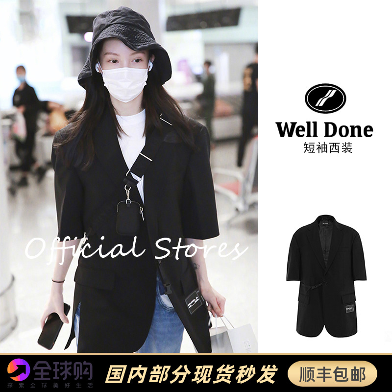 Official website spot purchasing we11done early spring new series buckle strap suit jacket welldone short-sleeved suit
