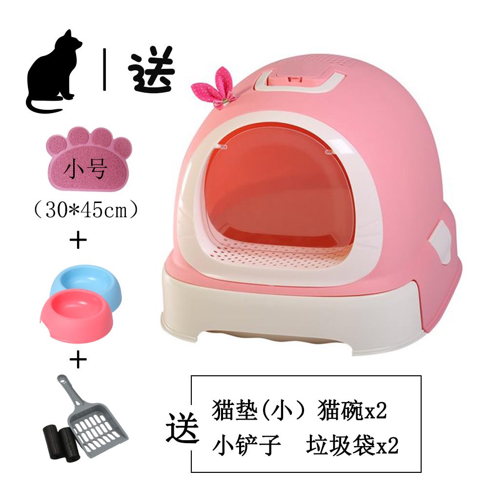 Цвет: Персик порошок+коврик для кошки (небольшой)+2 кота миска