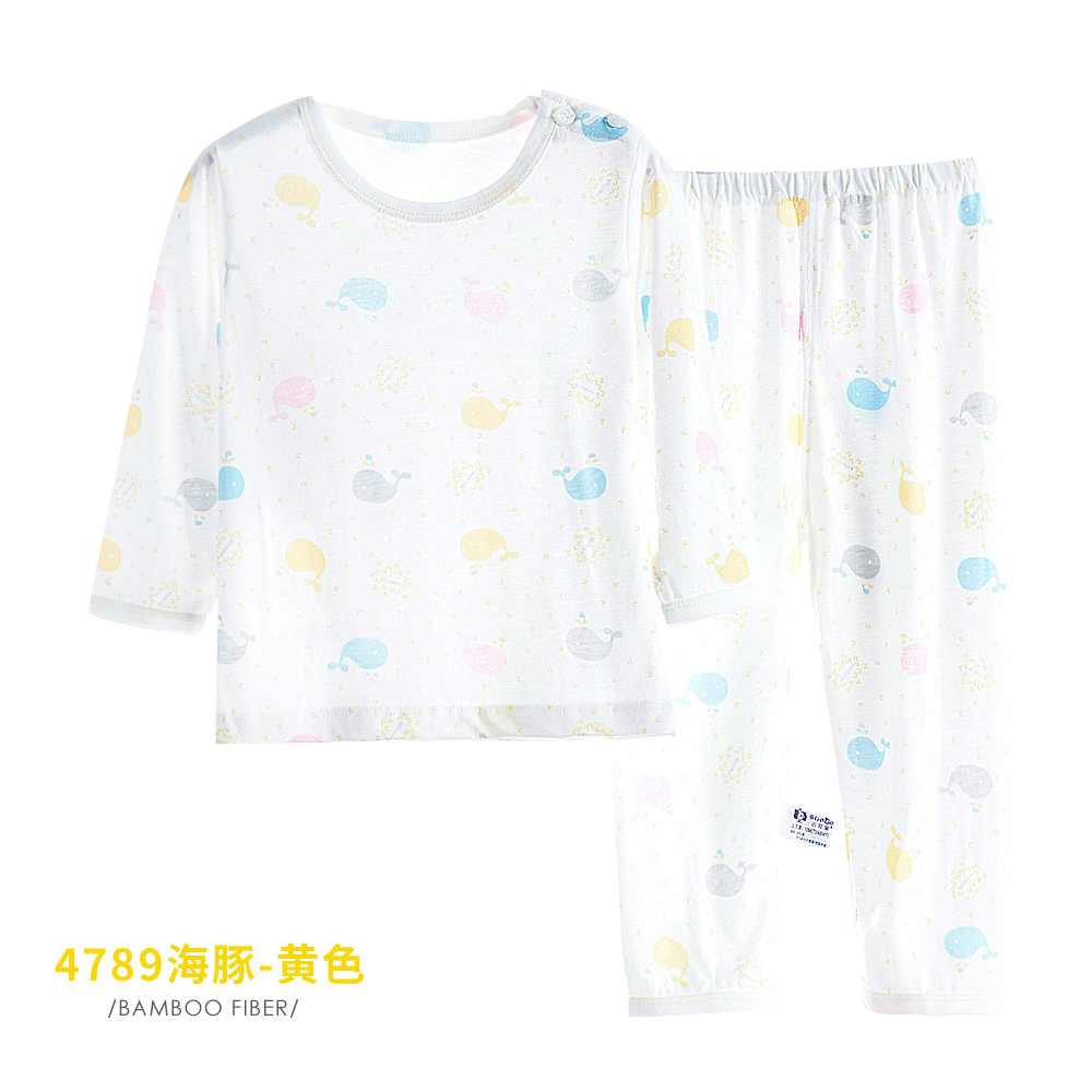 4789 DOLPHIN - YELLOW