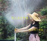 2 очка и 4 очка полностью Регулируемая латунь высокая Атоматизация Газовое садоводство Экологическое удаление пыли Аквакультурное охлаждающее оросительное распылительное сопло