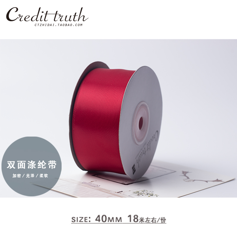 Red 18 Meters / Roll