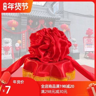 Opening cut color flower unveiled red silk cloth awards brooch wedding hydrangea car new car daffron stone lion flower