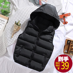 Autumn and winter new couple down cotton vest male Korean version of the vest Slim waistcoat large size waistcoat thick coat trend