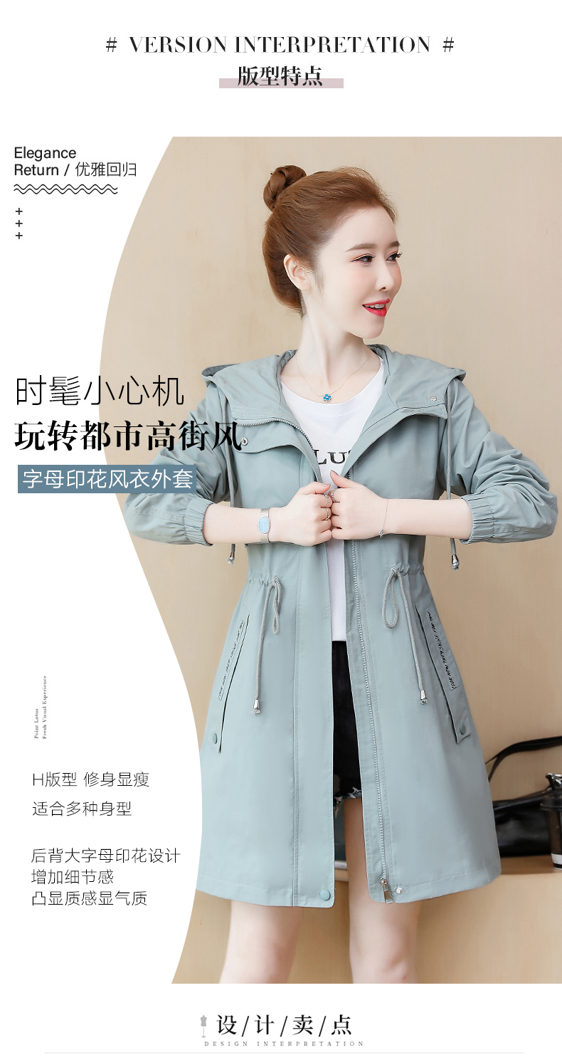 2020 Spring and Autumn new Korean version of the long-term waist fashion casual small man a hundred and Eight months windcoat jacket girl 47 Online shopping Bangladesh
