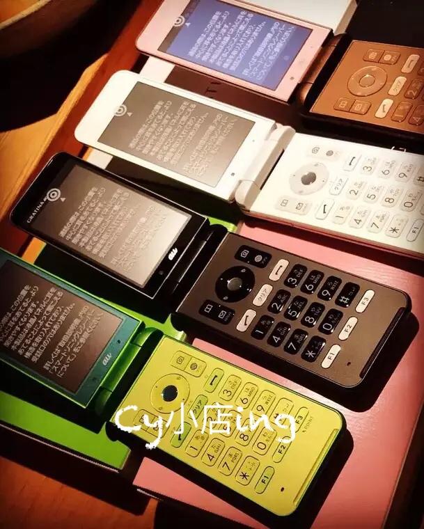 Kyocera E6782 au GRATINA 4G KYF31 Kyocera flip phone
