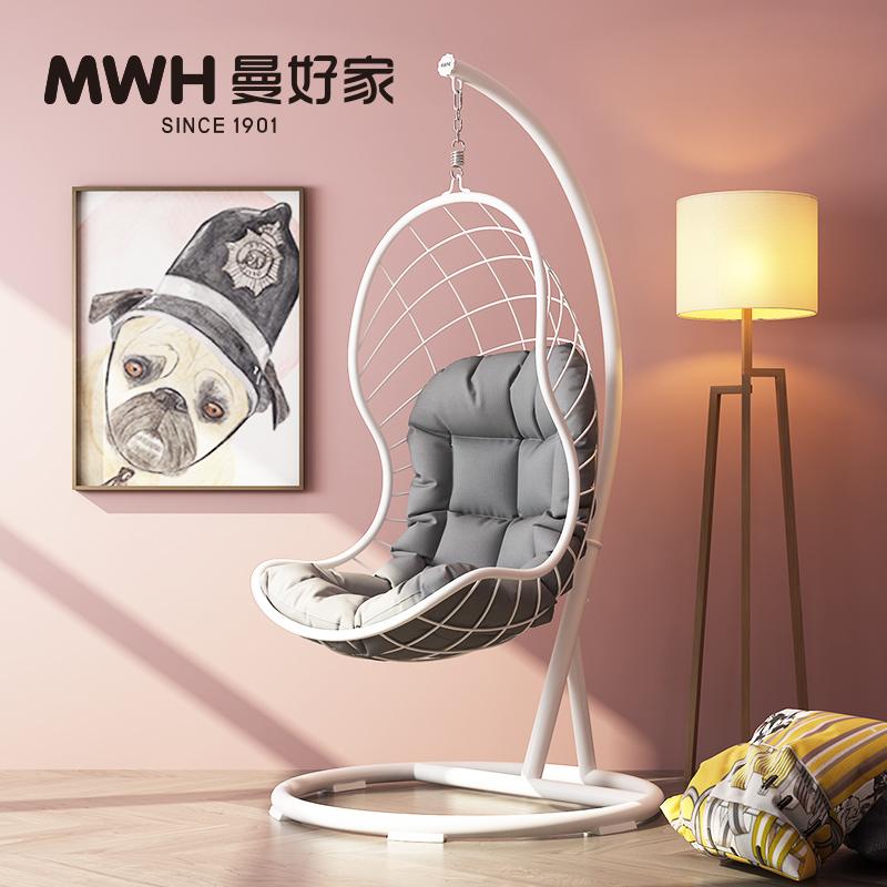 MWH человек хорошо домой железо вешать стул корзина нордический комнатный для взрослых один качели колыбель стул бездельник балкон кресло-качалка