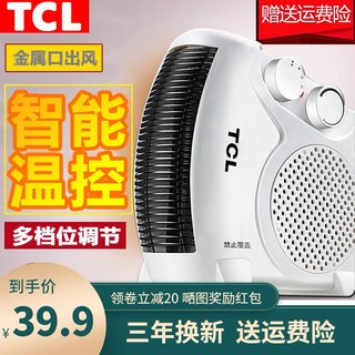 Heater air heater small size heater household baby bath hot air electric blow heating fan heater heating machine