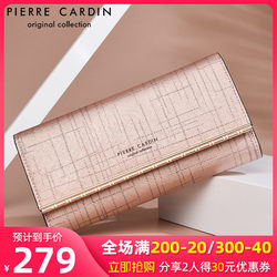 Pierre Cardin Wallet Women's Long Leather 30% Off Ladies Clutch Brand Counter Genuine Hand Bag New Female Bag