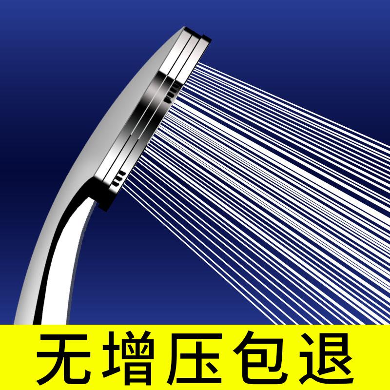 淋浴增压花洒高压沐浴喷头淋雨家用套装洗澡加压器莲蓬头花酒软管