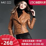 2021 new women's spring and autumn European and American slim slimming pu motorcycle leather jacket women's short long-sleeved leather jacket small jacket