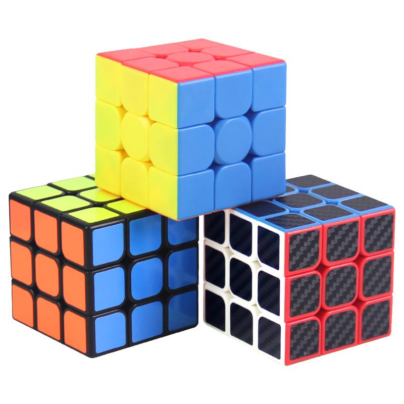 魔域魔方套装全套二2四4五六3三阶初学者比赛专用金字塔玩具益智