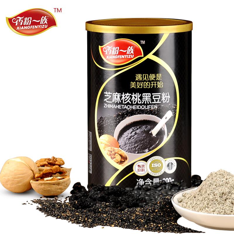 https://item.taobao.com/item.htm?id=559386634021