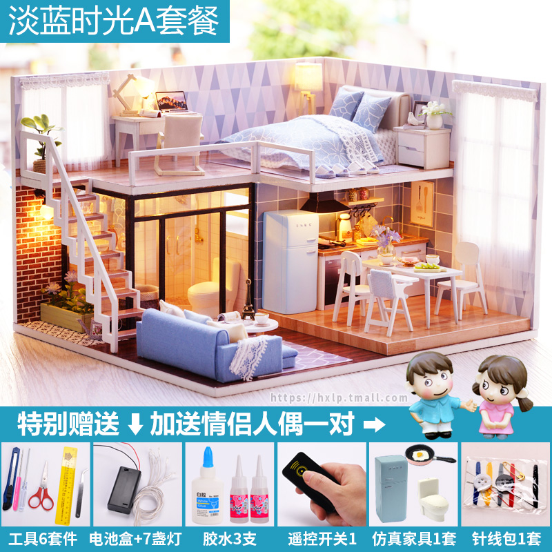 LIGHT BLUE TIME A PACKAGE + SEND TOOL 6 GLUE 3 + LIGHT + REMOTE CONTROL + COUPLE DOLL