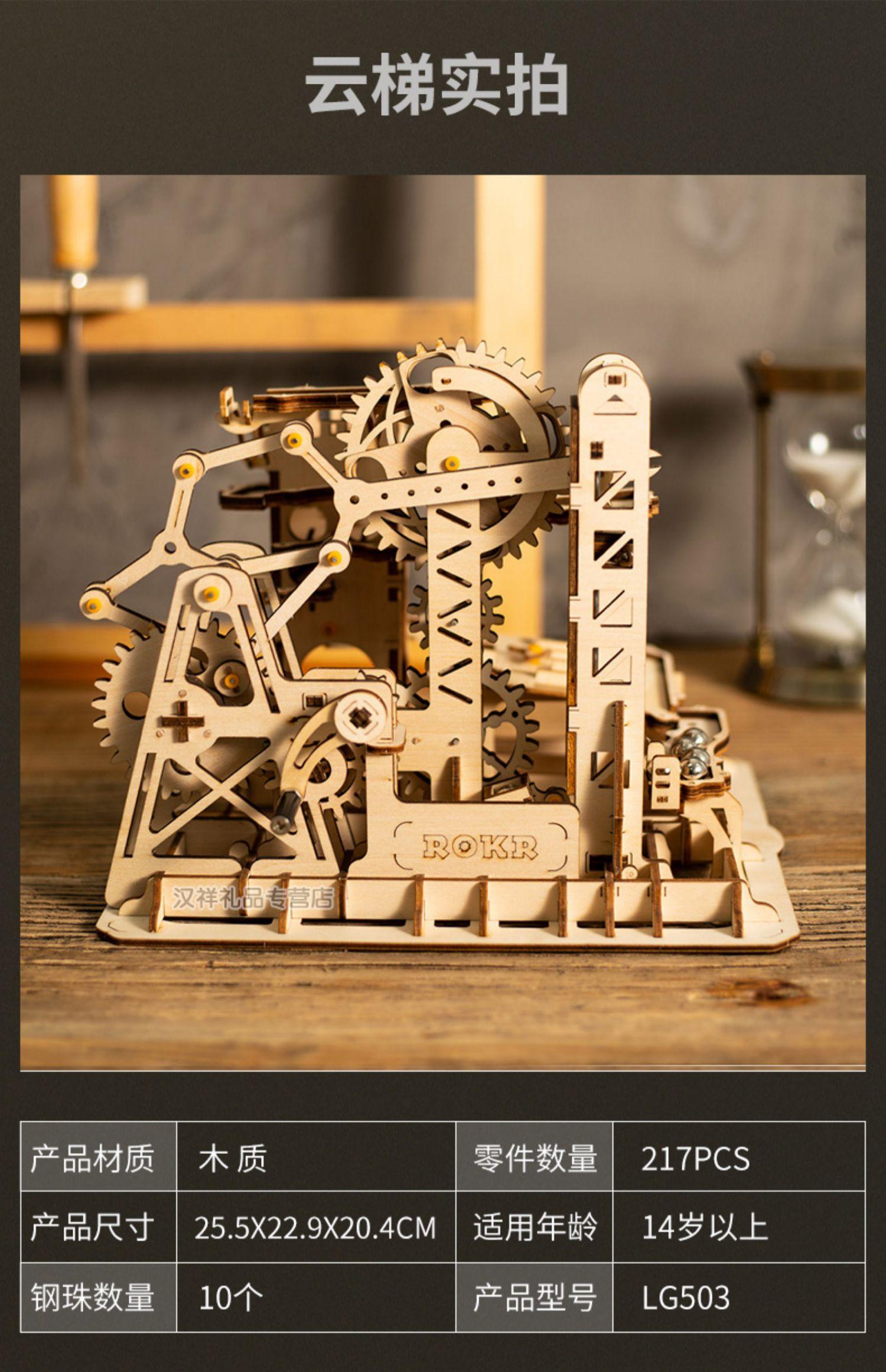 若态创意diy手工木制机械传动模型3D立体拼图玩具老式手摇放映机商品详情图