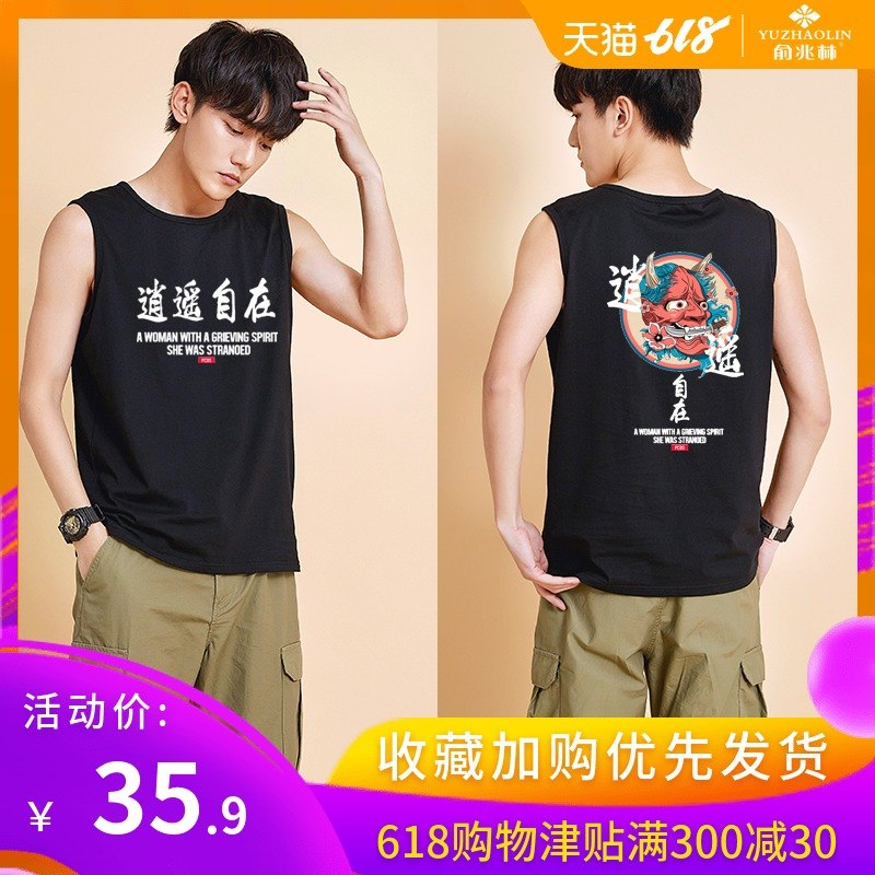 Can shoulder vest men's summer teen trend loose sports fitness sleeveless T-shirt Chinese wind outside wearing large size can sleeves